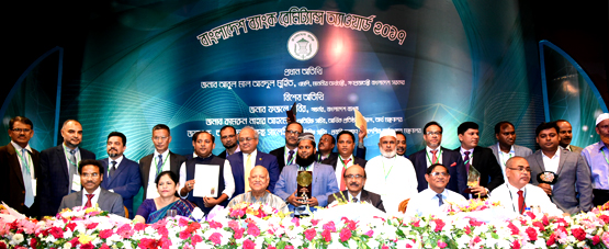 BB Governor Mr. Fazle Kabir, Deputy Governors, Senior Economic Consultants and other high officials attending the announcement ceremony of Monetary Policy January-June, 2017.